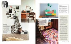 Printed Animal Magnetic Wallpaper Scoop Homes & Art Magazine Autumn 2014